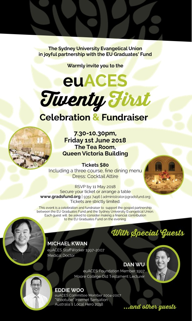 ACES Anniversary Invite Details